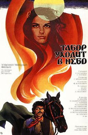 Gypsies Are Found Near Heaven - Original film poster