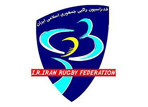 Iran national rugby union team - Image: Iran Rugby Federation