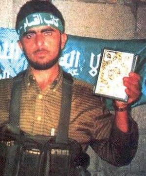 Hamas suicide bomber Izz al-Din Shuheil al-Mas...