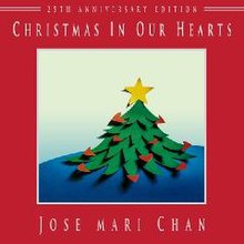25th anniversary edition cover 25th anniversary edition cover singles from christmas in our hearts