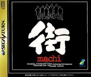 Machi (video game) - Image: Machi cover