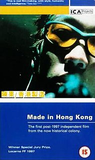<i>Made in Hong Kong</i> (film) 1997 Hong Kong film directed by Fruit Chan