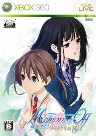 Memories Off: Yubikiri no Kioku - Image: Memories Off Yubikiri no Kioku