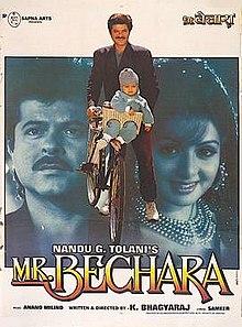 Mr. Bechara.jpg