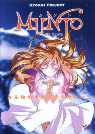 Munto - Munto DVD cover