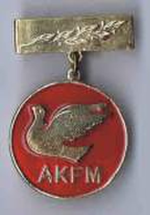 Congress Party for the Independence of Madagascar - AKFM badge