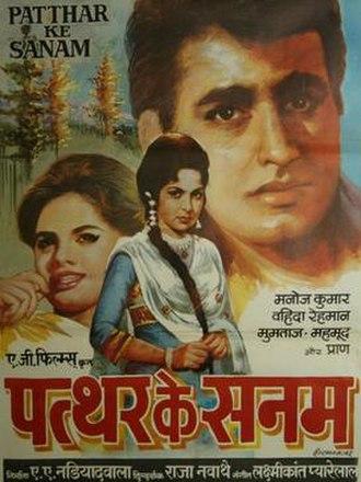 Patthar Ke Sanam - Patthar Ke Sanam movie poster
