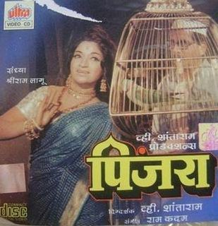 <i>Pinjara</i> (film) 1972 Indian film