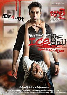 horror movies in telugu dubbed torrent