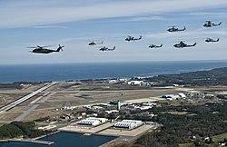 Pax River Maryland >> Hx 21 Wikipedia