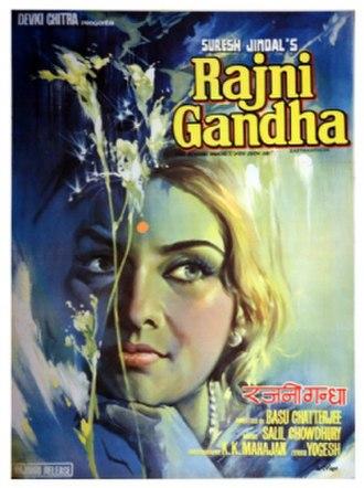 Rajnigandha - Image: Rajnigandha, 1974