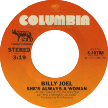 She's Always a Woman by Billy Joel A-side US vinyl.png