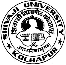 shivaji university wikipedia Maa Laxmi Com shivaji university