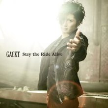 Stay the Ride Alive (CD).jpg
