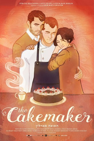 The Cakemaker - Image: The Cakemaker poster