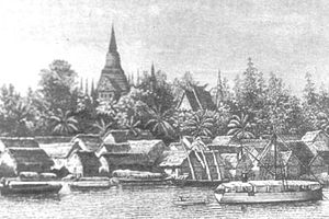 Phnom Penh - Phnom Penh from east drawn in 1887.