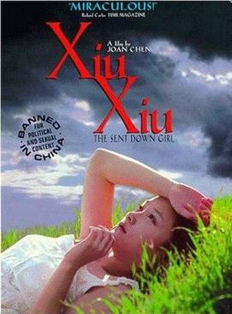 Xiu Xiu: The Sent Down Girl - Image: Xiu Xiu