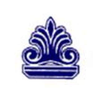 Geroskipou - Image: Yeroskipou Municipality