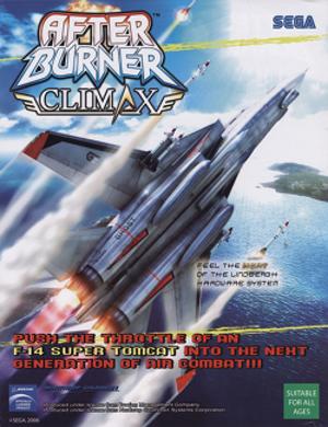 After Burner Climax - 1st alternate arcade flyer of After Burner Climax.