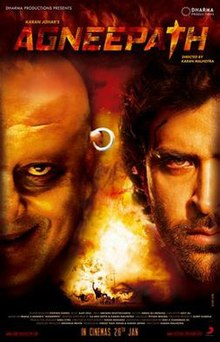 Hrithik Roshan, Priyanka Chopra, Sanjay Dutt film Agneepath is biggest hit of bollywood in 2012