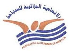 Algerian Swimming Federation - Image: Algerian Swimming Federation logo