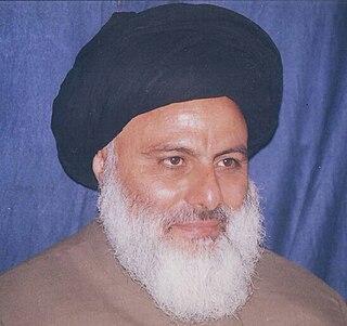 Mohammad Ali Tabatabaei Hassani Iraqi grand ayatollah