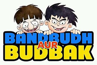 <i>Bandbudh Aur Budbak</i> Indian animated TV series produced by Paperboat Animation Studio