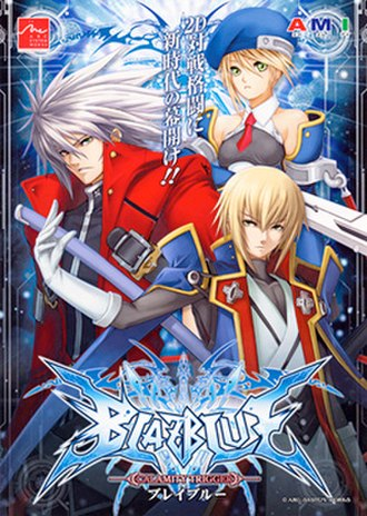 BlazBlue: Calamity Trigger - The official arcade flyer for BlazBlue: Calamity Trigger, featuring (clockwise from the left) Ragna, Noel and Jin