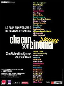 cinema bay 1 anniversaire