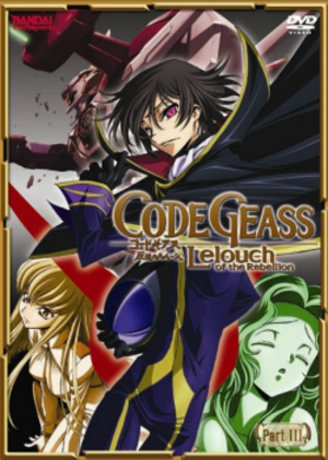 Code Geass - DVD cover of Code Geass: Lelouch of the Rebellion Part 3 released in North America by Bandai Entertainment