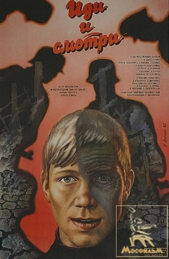 Come and See - Russian theatrical release poster