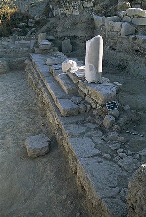 Pessinus - Image: Eastern stoa of the colonnaded square at Ballihisar (Pessinus)
