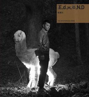 E.d.M.O.N.D - Image: Edmondalbum 2013