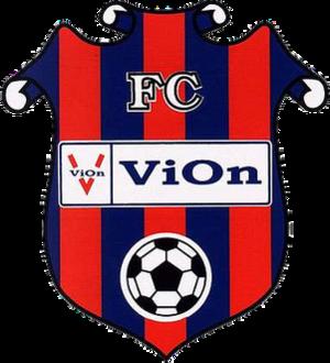 FC ViOn Zlaté Moravce - Image: Fc vion