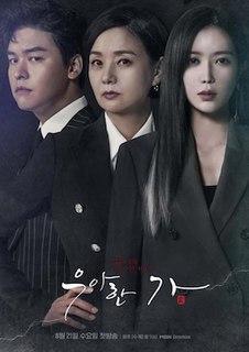 <i>Graceful Family</i> 2019 South Korean television series