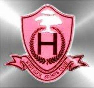Havelock Sports Club - Image: Havelock Sports Club Logo