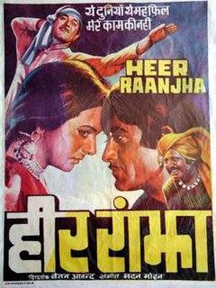 <i>Heer Raanjha</i> 1970 film by Chetan Anand