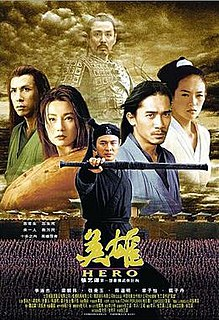 2002 Chinese film by Zhang Yimou