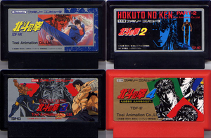 Fist of the North Star - The four Hokuto no Ken video games for the Famicom.
