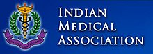 Indian medical association logo.JPG