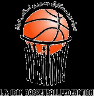 Iran national basketball team - Image: Iranian Super League Basketball