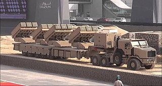 Jobaria Defense Systems Multiple Cradle Launcher Type of Rocket artillery