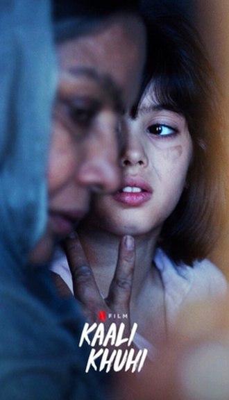 Kaali Khuhi Full Movie Download On Filmywap, Filmyzilla, Telegram