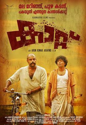 Kaattu - Theatrical release poster