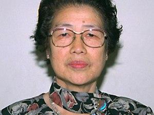 Katsuko Saruhashi - Image: Katsuko Saruhashi