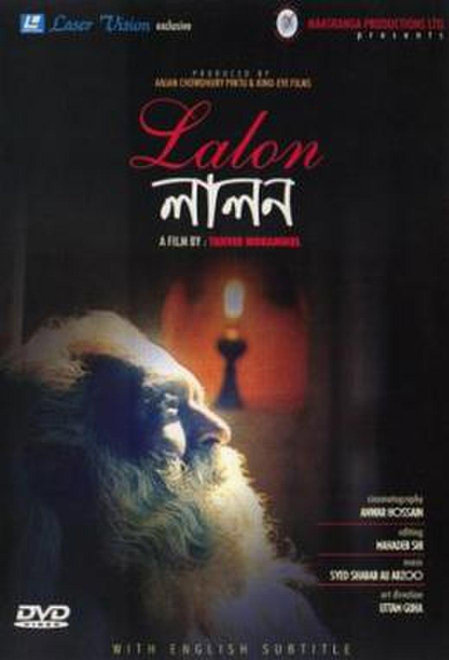 Lalon লালন