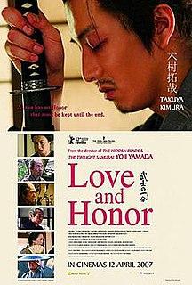 <i>Love and Honor</i> (2006 film)