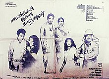 L to R: Madhan and Chakkubai, Kameswaran and Thirupurasundari, Shalini and Raju