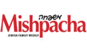 Mishpacha - Image: Mishpacha Magazine Logo