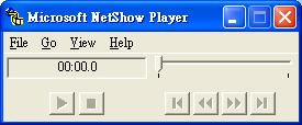 NetShow Player 2.0